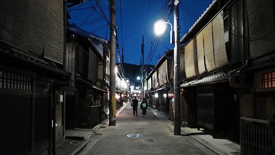 sayonara-kyoto