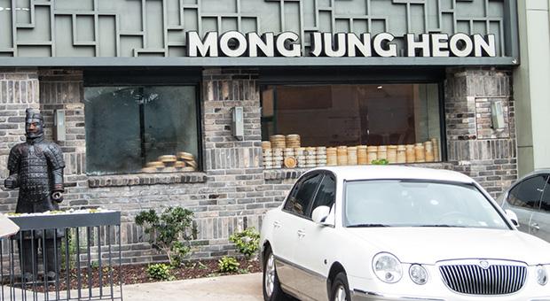 Mong Jung Heon - Séoul