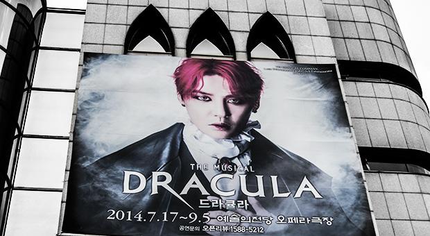Wonjo Daelim Maneul Tongdak - Dracula